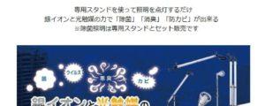 NISHII NEWS 2020年7月号