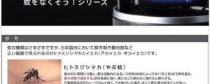 NISHII NEWS 2020年8月号