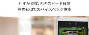 NISHII NEWS 2020年9月号