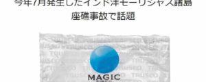 NISHII NEWS 2020年10月号