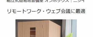 NISHII NEWS 2021年1月号