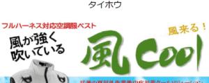 NISHII NEWS 2021年6月号
